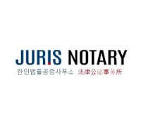 Businesses of Any and All Types Juris Notary Burnaby in Burnaby BC